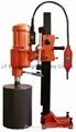 Velocity adjustable Diamond Drill