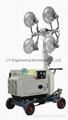 Diesel Generator Hand-push Light Tower 1