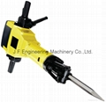 50J/2050W Electric Demolition Hammer