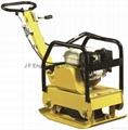 130kgs Reversible Plate Compactor  RPC130