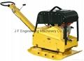 330Kgs Reversible Plate Compactor