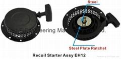 Robin EH12 Recoil Starter