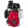 G100 4-stroke Petrol Engine (rammer