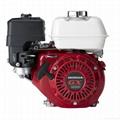 G200 4-stroke Petrol Engine
