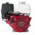 G270 4-stroke Petrol Engine