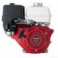 G390 Engine