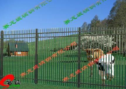 Fiberglass fence