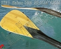 竹皮船桨 1