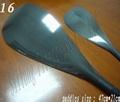 sup paddle NO.16