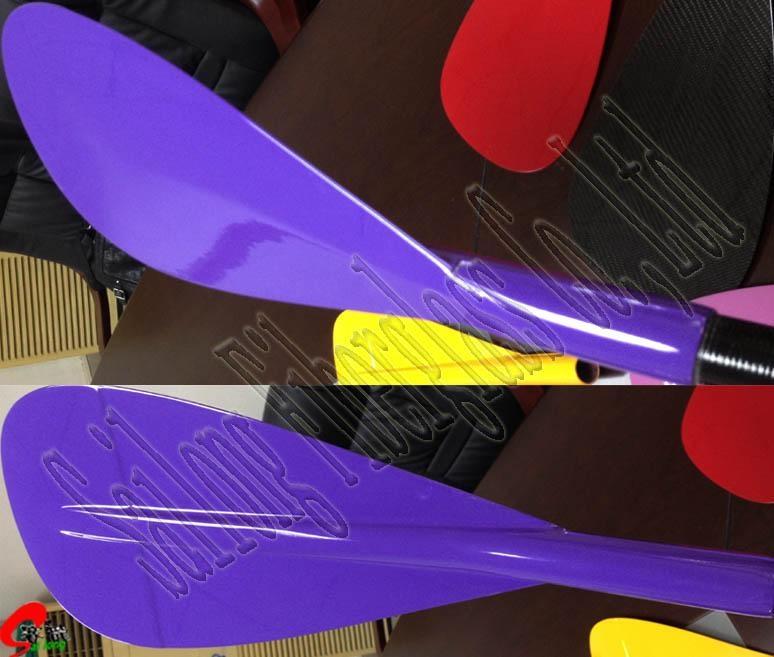 调节桨 2