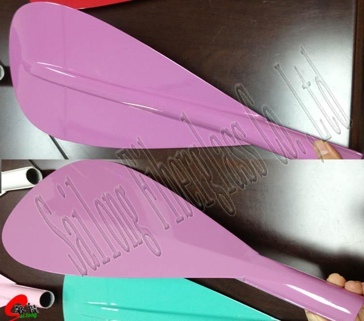 调节桨 5