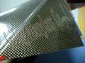 帶金線碳纖維板