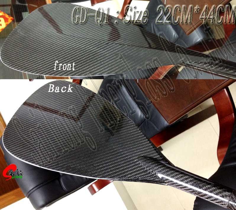 Carbon paddle Q--type 3