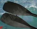 Sup paddle Q-6