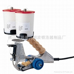 Welds mobile machine