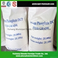 Dicalcium phosphate DCP feed additive 4
