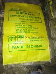 Mono Dicalcium Phosphate