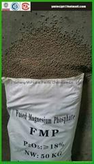 Fused Magnesium Phosphat