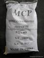 Mono Calcium Phosphate MCP (Feed Grade)