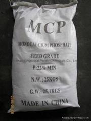 Mono Calcium Phosphate M
