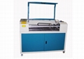 ZTDQ9060E (60W) laser engraving and cutting machine