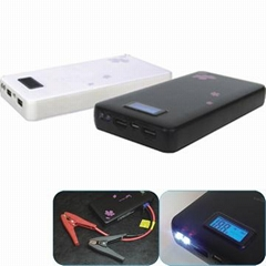 Smart PowerBank - AI-P42