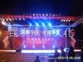 云南省昆明市演出设备(器材)租
