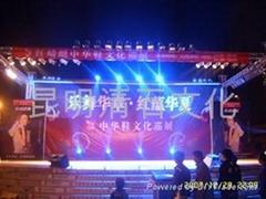 云南省昆明市演出设备(器材)租赁(出租)