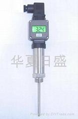 轻巧型一体化数显温度变送器