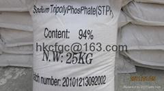 Sodium Tripolyphosphate STPP 7758-29-4