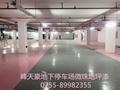 广东顺德环氧防静电自流平地面施