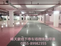 广东顺德环氧防静电自流平地面施工