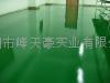 峰天豪乙烯基酯重防腐地板 2