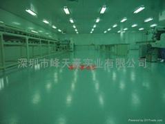 江西南昌市環氧地坪漆銷售施工廠家