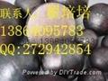 high chrome casting iron ball