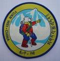 Woven label badges