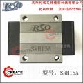 台湾IRSO直线导轨滑块SRH