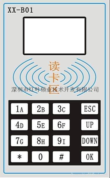 液晶双屏读卡器 1