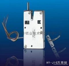 深圳市红叶锁业技术开发有限公司