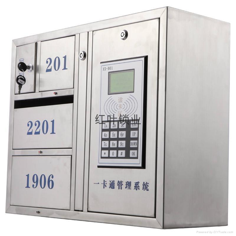 廠家直銷智能信報箱鎖HY-J10 4