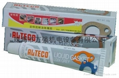 安特固耐油垫圈胶/LG04