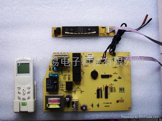 普通空調控制板長屏冷暖 1