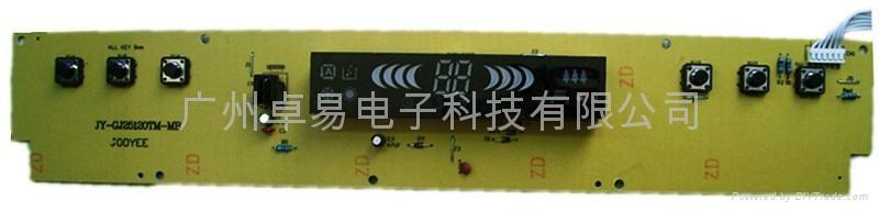 普通空調控制板長屏冷暖 3