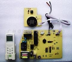 智能空調控制板中間圓屏冷暖