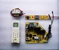 單冷數顯空調控制器控制板
