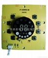圓屏冷暖空調控制器控制板 2