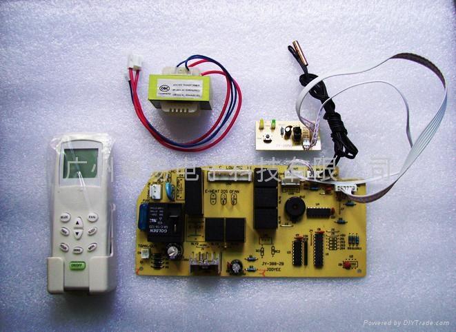 冷暖空調控制器控制板 1