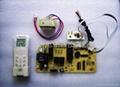 冷暖空调控制器控制板