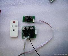 汽車空調控制器控制板