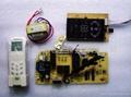 388大屏冷暖空调控制器控制板